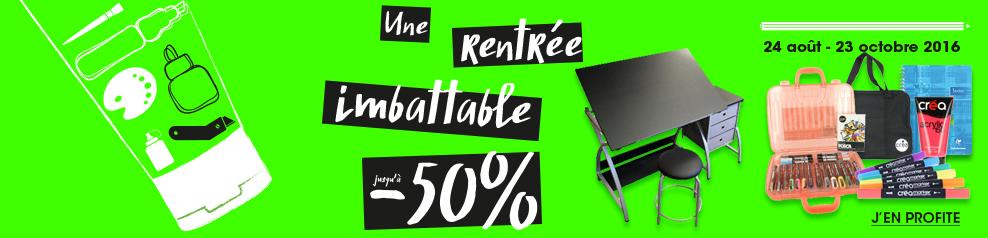 La rentrée des artistes chez Rougier&Plé, promotion jusqu'à -50%