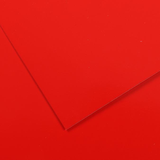 Canson Astralux papier couché couleur 250g/m² 50 X 65 cm Or
