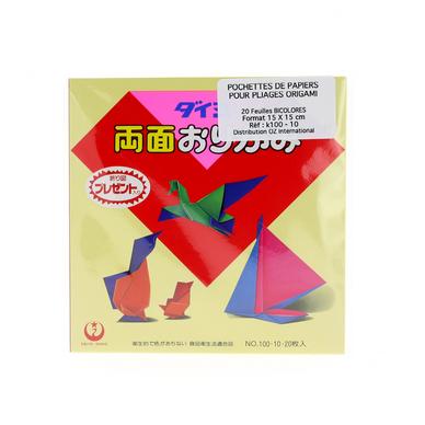 papier origami bicolore 15x15cm 20 feuilles oz international chez rougier pl. Black Bedroom Furniture Sets. Home Design Ideas