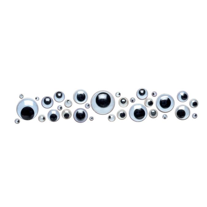 Yeux mobiles ronds set de 10 14mm