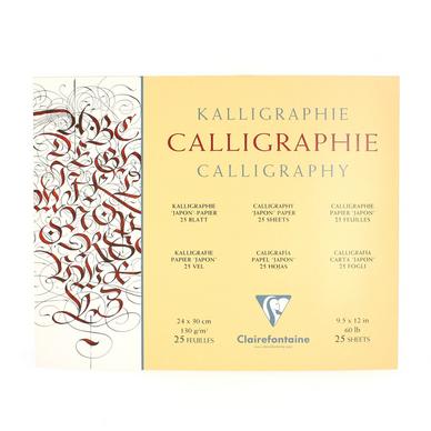 Papier calligraphique bloc de 25 feuilles 130g ivoire 24 x 30cm