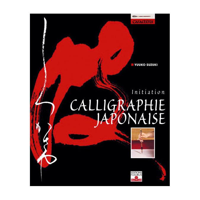 Calligraphie japonaise - Initiation