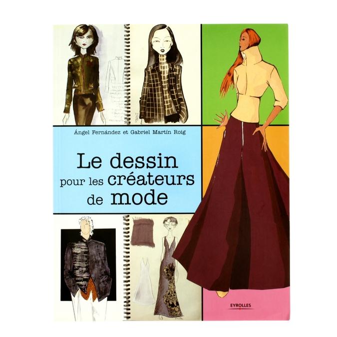 Les dessin pour les créateurs de mode