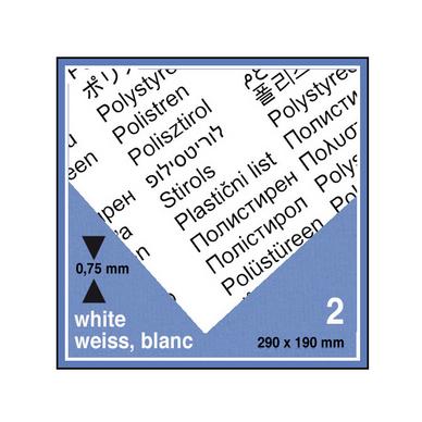 plaque de plastique blanc 19 x 29 cm ep 0 75 mm 2 pcs. Black Bedroom Furniture Sets. Home Design Ideas