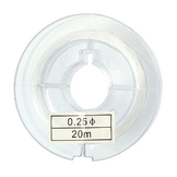 Fil de nylon 0.25mm par 20m