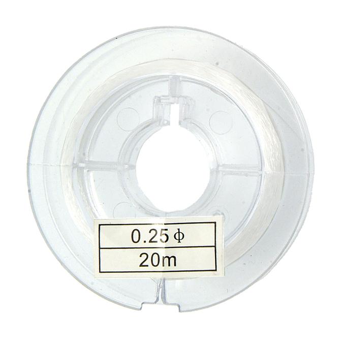 Fil de nylon 0.25mm par 20m