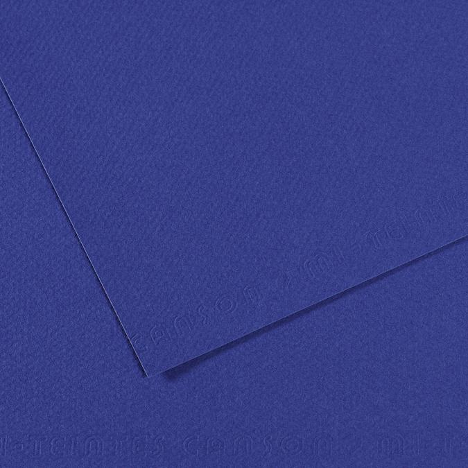 Feuille de papier A4 Mi-teintes 160 g/m² 114 - Framboise