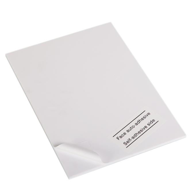 Carton mousse adhésif 5 mm 50 x 65 cm