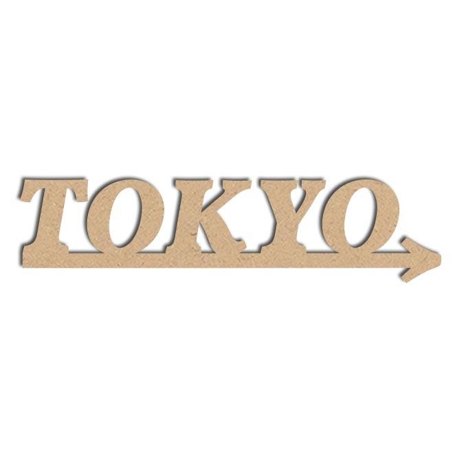 Mot Tokyo - Objet en médium 14 x 40 cm
