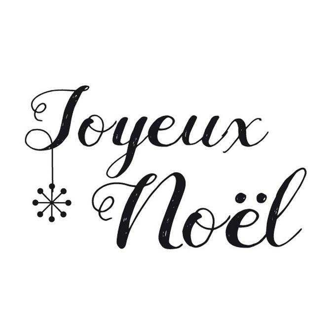 Tampon en bois joyeux Noël 6 x 4 x 2,8 cm