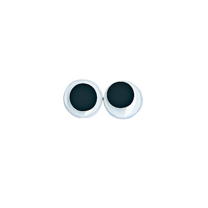 Yeux ronds avec pupilles mobiles 12 mm