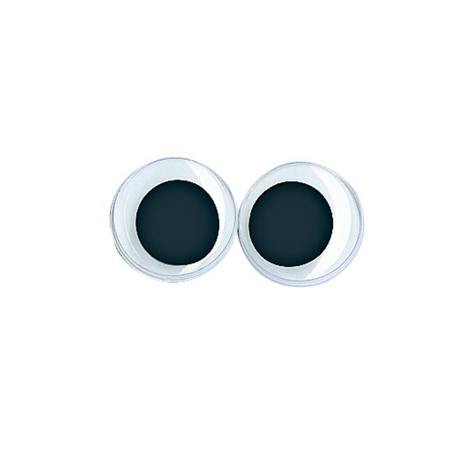Yeux ronds avec pupilles mobiles 15 mm