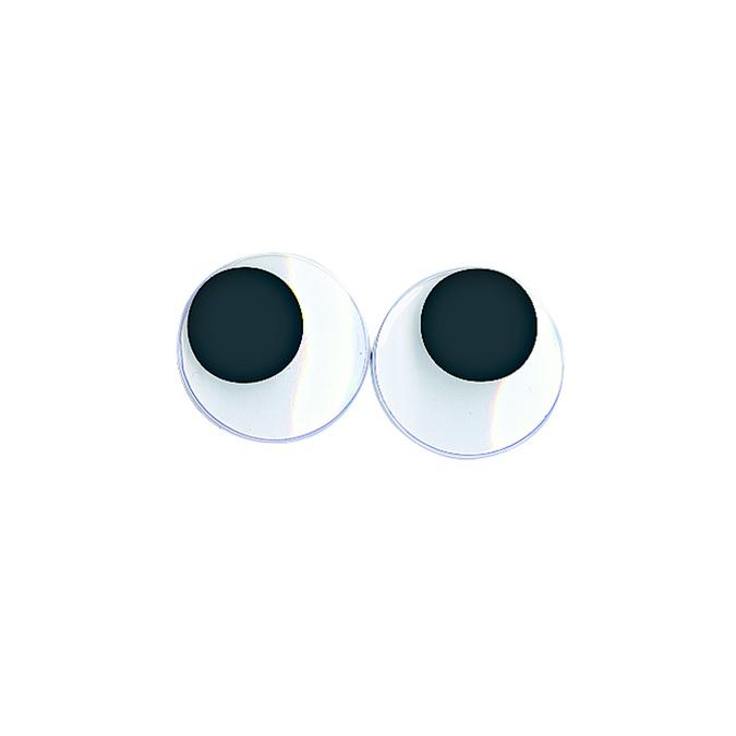 Yeux ronds avec pupilles mobiles 20 mm