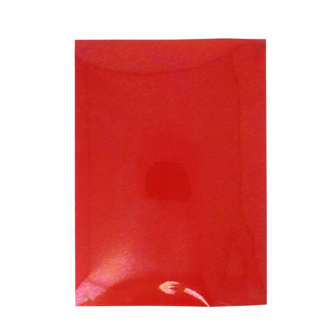 Film vinyle transfert textile thermocollant - Effet velours - 29 x 21 cm Noir