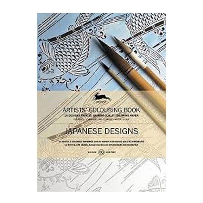 Livre de coloriage multi-techniques Thème Design Japonais