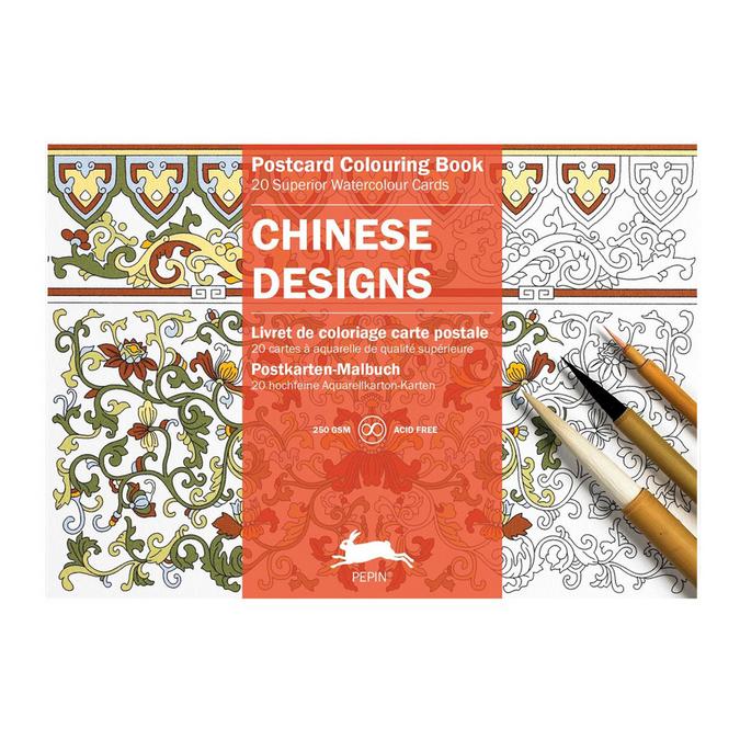 Livre de coloriage Carte Postale Thème Design Chinois