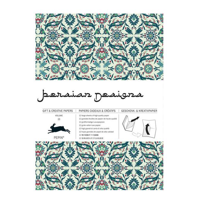 Livre de papier cadeau Thème Design Perse
