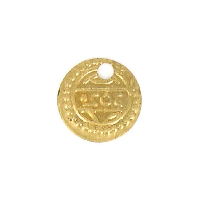 Breloque ronde en métal motif écrit - 10 mm