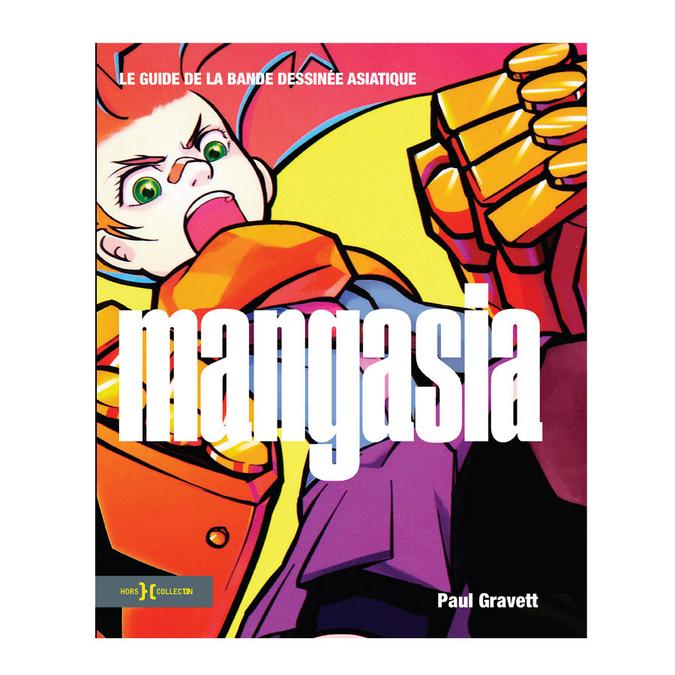 Livre Le guide de la bande dessinée asiatique Mangasia