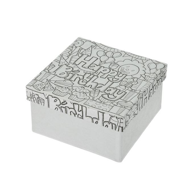 Boîte Happy Birthday en papier mâché Doodle Art 10 x 10 x 5 cm