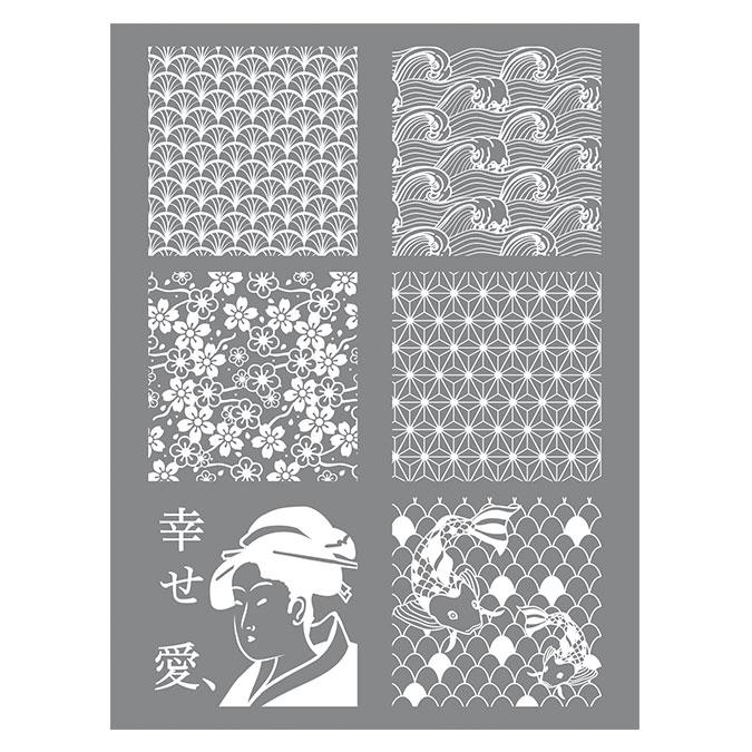 Pochoir pour pâte polymère 11,4 x 15,3 cm Japon