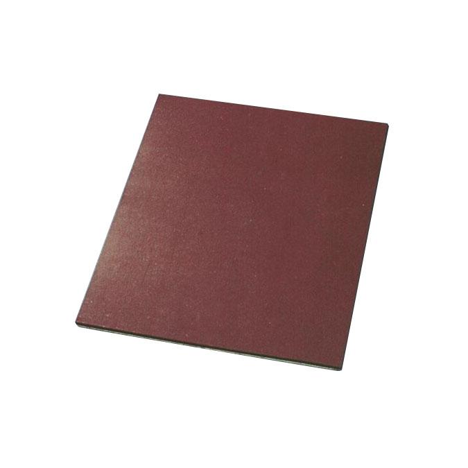 Feuille adhésive magnétique A4 ep.1,5 mm