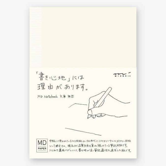 Carnet papier Crème 176 pages A6 10,5 x 14,8 cm