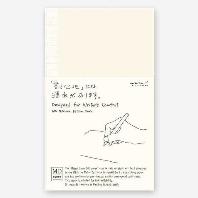 Carnet papier Crème 176 pages B6 10,5 x 17,5 cm