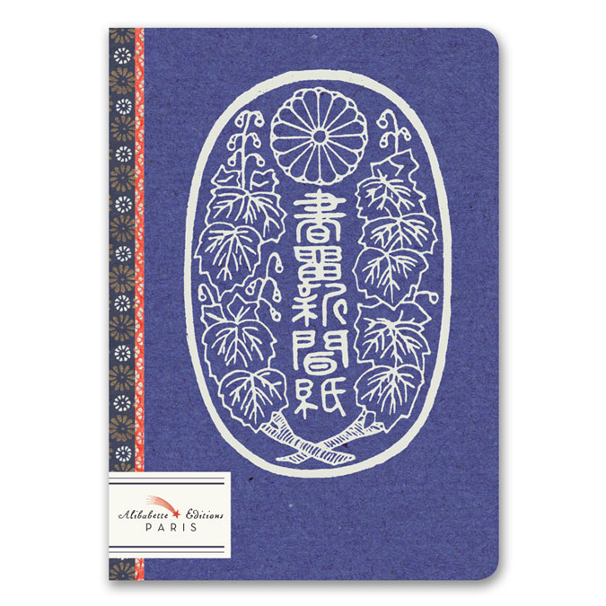 Mini-cahier pages blanches 12 x 17 cm 100 g/m² 64p Kyoto
