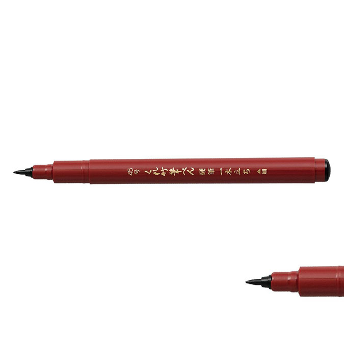 Feutre Fude Pen Kouhitsu Ippondachi n°45 Noir