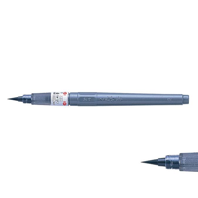 Pinceau réservoir d'encre Fude Pen Usizumi n°31 Gris sombre