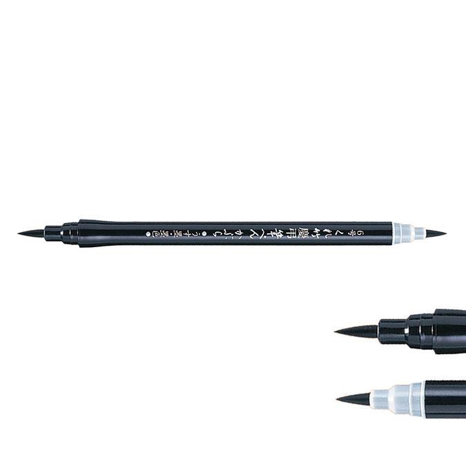 Feutre Fude Pen Kabura n°6 Gris sombre & Noir