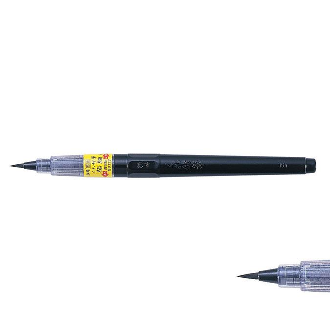 Pinceau réservoir d'encre Fude Pen Gokuboso n°24 Noir