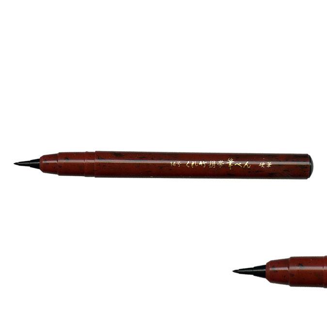 Feutre Keita Fude Pen Kouhitsu n°14 Noir