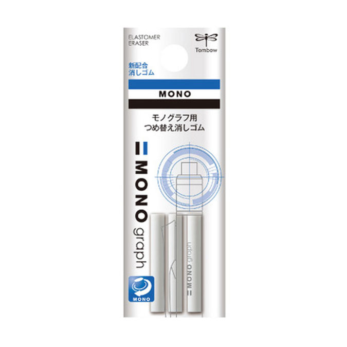 Gomme de rechange MONO Graph 3 pcs