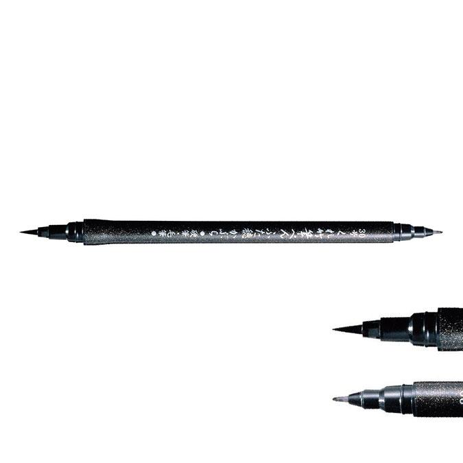 Feutre pinceau double-pointes Futaho Kabura n°30 Noir